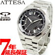 シチズン アテッサ CITIZEN ATTESA エコドライブ ソーラー 電波時計 メンズ 腕時計 ダイレクトフライト CB0120-55E