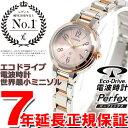 シチズン クロスシー CITIZEN XC エコ・ドライブ 電波時計 レディース 腕時計 MINISOL ミニソル ES8034-57W