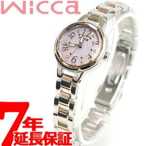 シチズンウィッカCITIZENwiccaソーラー(エコドライブ)腕時計レディースプレミアム/ティアラKH8-519-93