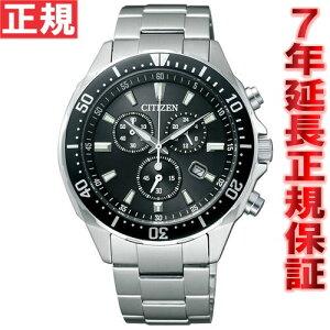 シチズンオルタナエコ・ドライブ腕時計ダイバーデザインクロノグラフメンズCITIZENALTERNAVO10-6771F