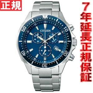 シチズンオルタナエコ・ドライブ腕時計ダイバーデザインクロノグラフメンズCITIZENALTERNAVO10-6772F