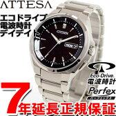 シチズン アテッサ CITIZEN ATTESA エコドライブ ソーラー 電波時計 メンズ 腕時計 デイ&デイト AT6010-59E