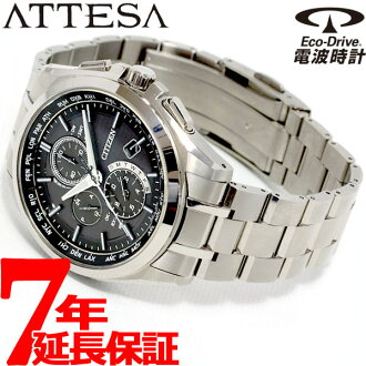Citizen atessa CITIZEN ATTESA eco-drive solar radio watch mens watch direct flight chronograph AT8040-57E