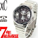 シチズン クロスシー CITIZEN XC エコ・ドライブ 電波腕時計 メンズ Eco-Drive 多局受信型 CB1020-54E