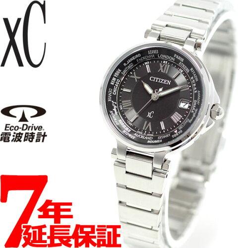 シチズン クロスシー CITIZEN XC エコドライブ ソーラー 電波時計 レディース 腕時計 ペアウォッチ...