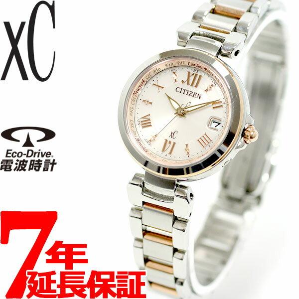シチズン クロスシー CITIZEN XC エコドライブ ソーラー 電波時計 レディース 腕時計 HAPPY FLIGHT ハッピーフライト 北川景子 広告着用モデル EC1034-59W