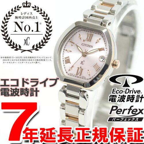 シチズン クロスシー CITIZEN XC エコドライブ ソーラー 電波時計 レディース 腕時計 ES8054-50W【...