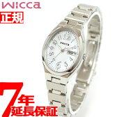 シチズン ウィッカ CITIZEN wicca ソーラー(エコドライブ) 腕時計 レディース KH3-118-91 有村架純【あす楽対応】【即納可】