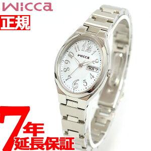シチズンウィッカCITIZENwiccaソーラー(エコドライブ)腕時計レディースKH3-118-91