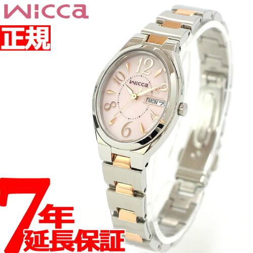 シチズン ウィッカ CITIZEN wicca ソーラー(エコドライブ) 腕時計 レディース KH3-118-93 有村架...