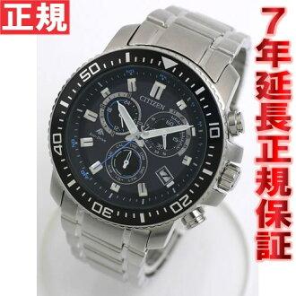 Citizen ProMaster eco-drive radio watch chronograph RAND PMP56-3052 CITIZEN PROMASTER LAND