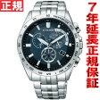 シチズン CITIZEN コレクション エコ・ドライブ Eco-Drive 電波腕時計 メンズ クロノグラフ AT3000-59L【あす楽対応】【即納可】