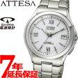 シチズン アテッサ エコドライブ電波時計 ATD53-2842 CITIZEN 腕時計