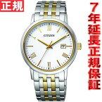 シチズン フォルマ エコドライブ 腕時計 ペアモデル メンズ CITIZEN FORMA BM6774-51C【あす楽対応】【即納可】