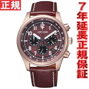 シチズンCITIZENコレクションエコドライブソーラー腕時計メンズクロノグラフミリタリーCA4003-02X