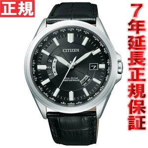 シチズンCITIZENコレクションエコ・ドライブEco-Drive電波時計メンズ腕時計ワールドタイムモデルCB0011-18E