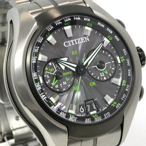 シチズンプロマスターCITIZENPROMASTERエコドライブサテライトウエーブエア衛星電波時計腕時計メンズCC1054-56E