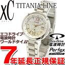 シチズン クロスシー CITIZEN XC エコドライブ ソーラー 電波時計 腕時計 レディース TITANIAライン ハッピーフライト EC1060-59W