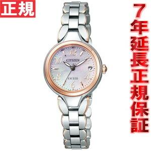シチズンエクシードCITIZENEXCEEDエコドライブソーラー電波時計レディース腕時計チタンブレスES8044-53W