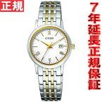 シチズン フォルマ エコドライブ 腕時計 ペアモデル レディース CITIZEN FORMA EW1584-59C【あす楽対応】【即納可】