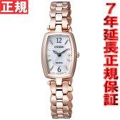シチズン エクシード CITIZEN EXCEED エコドライブ ソーラー 腕時計 レディース EX2052-56A