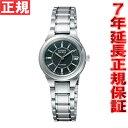 【店内ポイント最大35倍】シチズン フォルマ 腕時計 エコドライブ FRA36-2201 CITIZEN FORMA