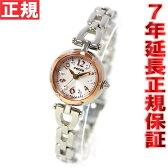 シチズン ウィッカ CITIZEN wicca エコドライブ ソーラー 腕時計 レディース アクセサリー/フラワーブレス KF2-510-11 有村架純