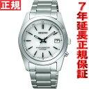シチズン 腕時計 レグノ 腕時計 ソーラーテック電波時計 CITIZEN REGUNO RS25-0484H
