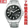 シチズン CITIZEN コレクション エコドライブ ソーラー 電波時計 腕時計 メンズ ダイレクトフライト CB0011-69E