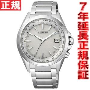 シチズンアテッサCITIZENATTESAエコドライブソーラー電波時計腕時計メンズダイレクトフライトCB1070-56A
