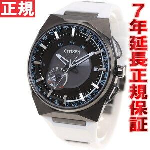 シチズンCITIZENエコドライブサテライトウエーブF100限定モデル衛星電波時計腕時計メンズダイレクトフライトCC2004-08E