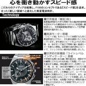 シチズンCITIZENエコドライブサテライトウエーブF100限定モデル衛星電波時計腕時計メンズLIGHTinBLACKCC2004-59E