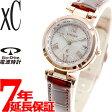 シチズン クロスシー CITIZEN xC エコドライブ ソーラー 電波時計 腕時計 レディース ティタニア ライン ハッピーフライト 北川景子 EC1112-06A