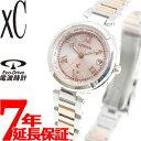 EC1114-51W シチズン クロスシー CITIZEN xC エコドライブ ソーラー 電波時計 腕時計 レディース ティタニア ライン ハッピーフライト EC1114-51W【あす楽対応】【即納可】
