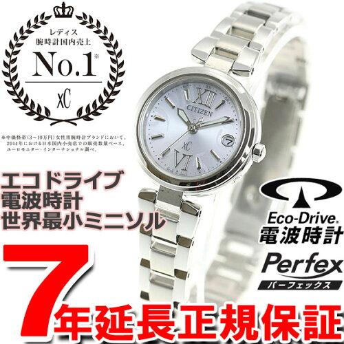シチズン クロスシー CITIZEN xC エコドライブ ソーラー 電波時計 腕時計 レディース ミニソル MIN...