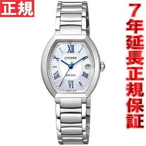シチズンエクシードCITIZENEXCEEDエコドライブソーラー電波時計腕時計レディースチタニウムコレクションES8140-50A