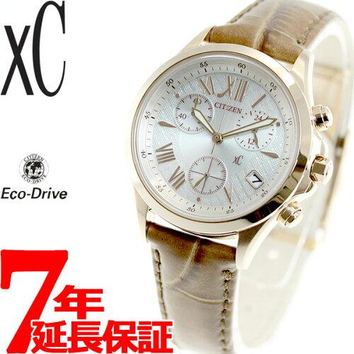 シチズン クロスシー CITIZEN xC エコドライブ ソーラー 腕時計 レディース クロノグラフ FB1402-0...