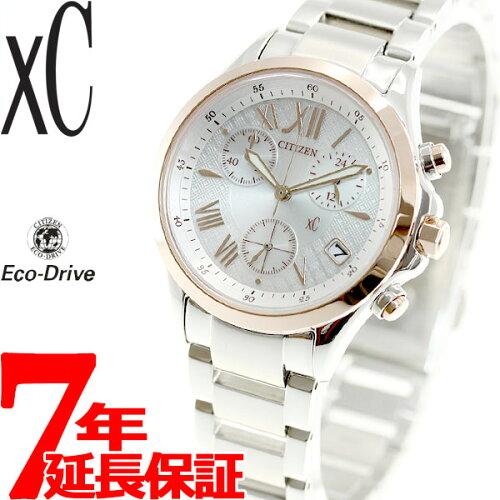 シチズン クロスシー CITIZEN xC エコドライブ ソーラー 腕時計 レディース クロノグラフ FB1404-5...