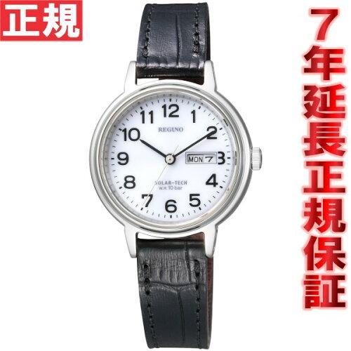 シチズン レグノ CITIZEN REGUNO ソーラー 腕時計 レディース スタンダード ペアウォッチ KH5-510-...