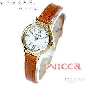 シチズンウィッカCITIZENwiccaソーラーエコドライブ腕時計レディースKH9-922-12
