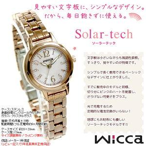 シチズンウィッカCITIZENwiccaソーラーエコドライブ腕時計レディースKH9-965-91