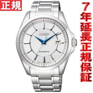 シチズンCITIZENコレクション腕時計メンズメカニカル自動巻き機械式NB1040-52A