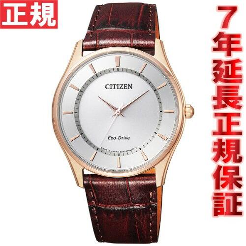シチズン CITIZEN コレクション エコドライブ ソーラー 腕時計 メンズ ペアウォッチ BJ6482-04A