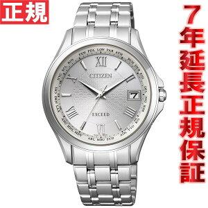 シチズンエクシードCITIZENEXCEEDエコドライブソーラー電波時計腕時計メンズペアウォッチCB1080-52A
