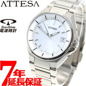 シチズン アテッサ CITIZEN ATTESA エコドライブ ソーラー 電波時計 腕時計 メンズ CB3010-57A【2016 新作】【あす楽対応】【即納可】