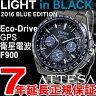 シチズン アテッサ CITIZEN ATTESA エコドライブ GPS衛星電波時計 F900 サテライト ウエーブ 限定モデル LIGHT in BLACK 腕時計 メンズ CC9017-59L【あす楽対応】【即納可】