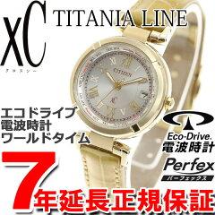 大学生女子が持つべき腕時計のブランドが知りたいです