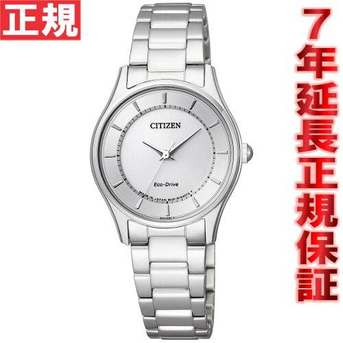 シチズン CITIZEN コレクション エコドライブ ソーラー 腕時計 レディース ペアウォッチ EM0400-51...
