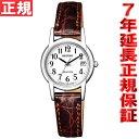 シチズン レグノ CITIZEN REGUNO ソーラー 腕時計 レディース ストラップ KH4-815-10