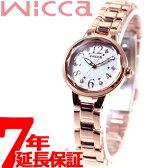 シチズン ウィッカ CITIZEN wicca ソーラー エコドライブ 腕時計 レディース プレミアムライン KH8-527-11 有村架純
